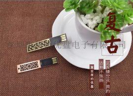 镂空超薄U盘 创意礼品USB 个性化定制 青铜 红铜材质 礼品u盘制造商