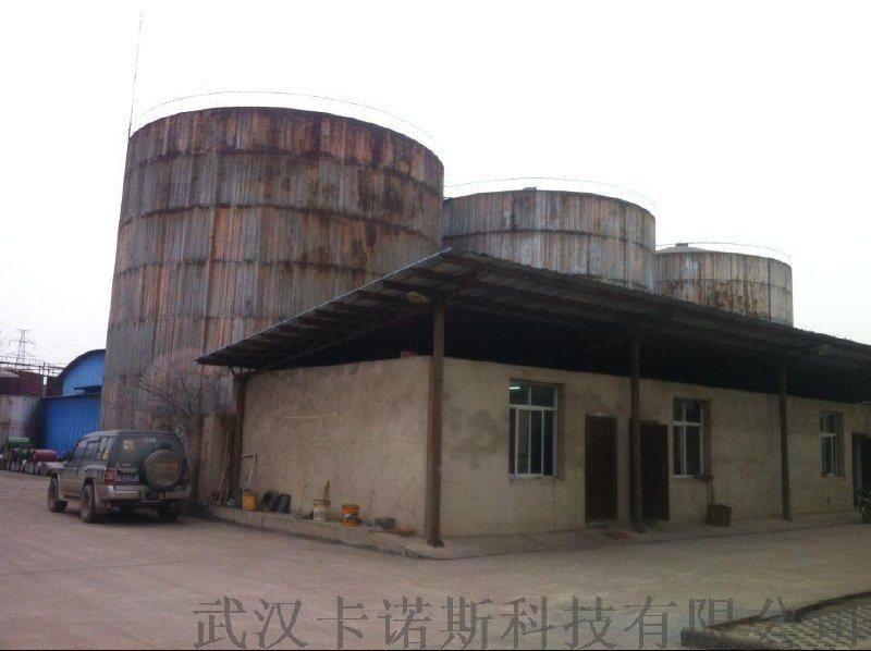 供应冬天暖炉取暖燃烧专用航空煤油/湖北厂家