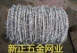 鍍鋅刺繩 鐵蒺藜刀片刺繩專業生產廠家