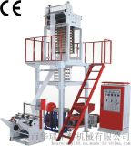 瑞安廠家直銷高低壓吹膜機 華瑞PE吹膜機