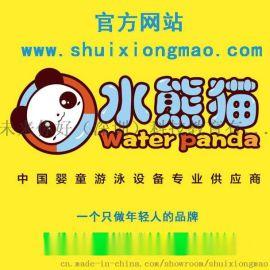 水熊貓簡介及發展趨勢