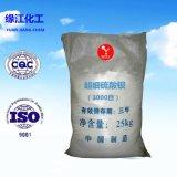 超细硫酸钡3000目涂料造纸辅料用