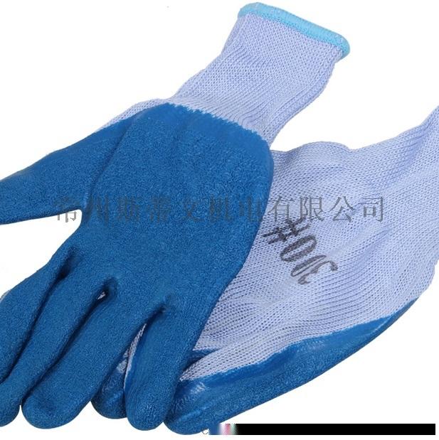 挂胶涂胶手套 丁腈晴尼龙浸胶耐磨防滑工作防护手套