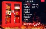 工地消防柜组合消防器材柜厂家直销
