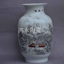雪景浮雕瓷瓶摆件会所极品创意名家外贸用大师写实