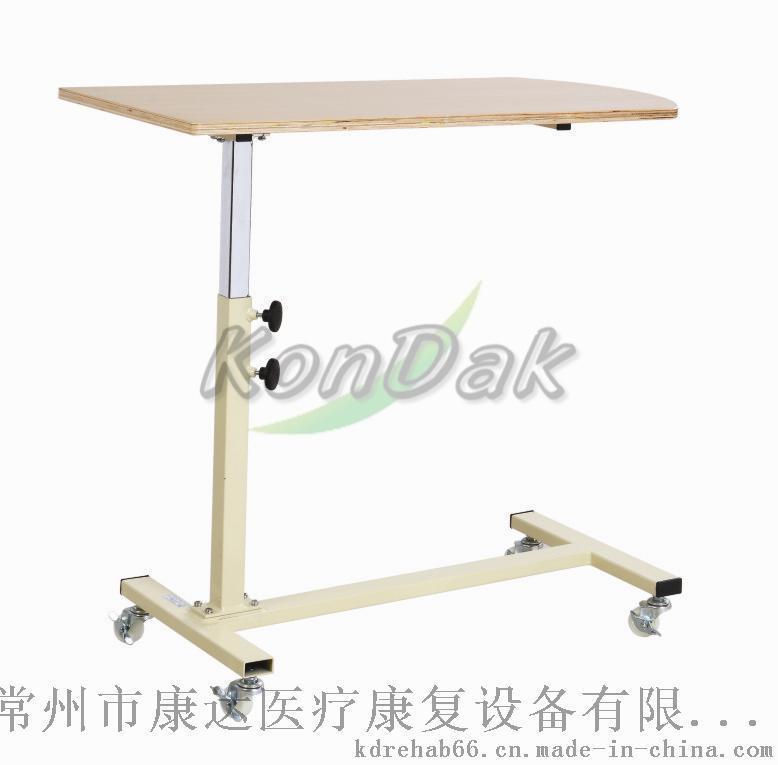 康复产品,康复器材,病床餐桌