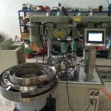 温州自动攻丝机厂家,非标自动攻丝机