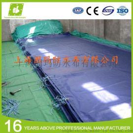 工程防水帐篷布防水布