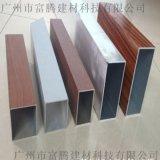 裝飾矩形管 四方管 隔斷鋁方管