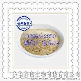 鱼藤酮价格CAS#83-79-4 杀虫剂