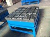 铸铁平板/铸铁平台中常见缺陷的改善方法