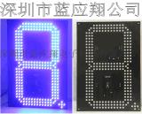 厂家供货10英寸1ed数字显示屏 LED壁挂式出口油价牌 蓝应翔
