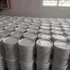 AR級錫酸鈉 電鍍 CAS:12058-66-1