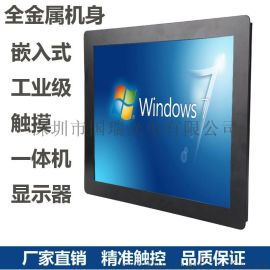 工業平板觸摸屏19寸觸控電腦壁掛多媒體顯示器工控機安卓一體機