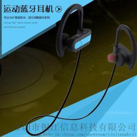 LINGYAO/嶺耀 無線運動藍牙耳機 掛耳式雙耳身歷聲無線4.1藍牙耳機手機通用4.0