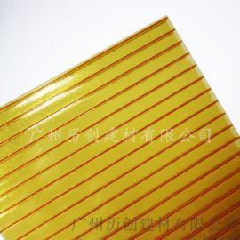 pc陽光板 空心橙色陽光板 抗老化難燃 可加工定制