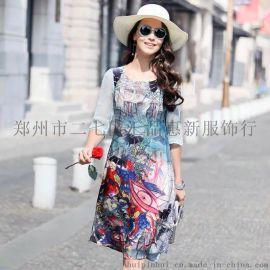 新款桑蠶絲女裝連衣裙中國風復古印花寬鬆真絲中長裙