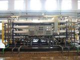 上海拉谷 LRO10-200_RO反渗透装置