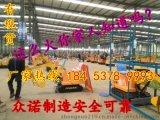 济宁众诺zn-3儿童挖掘机,小型挖掘机,小挖机厂家批发