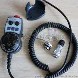 脉冲发声器西门子法兰克数控系统手脉手持单元手轮手柄机床加工中心附件