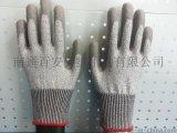 欧盟CE认证 外贸出口品质 防切割5级耐切割手套