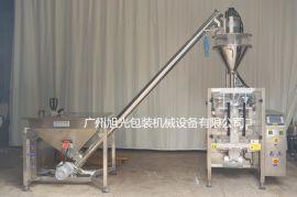 【旭光牌】1-5公斤胶原蛋白粉全自动包装机价格