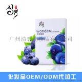 广州面膜生产厂供应美肌凝润雪花柔肤保湿补水面膜贴牌代加工OEM ODM