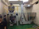立式红枣组合秤包装机 新疆葡萄干称重包装机械