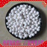 氧化**钯铁钾钠锰催化剂载体 高纯氧化** 球形氧化铝 高强度