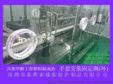 制药行业隔离器手套的安装与固定环