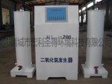 宏利环保LHBY二氧化氯发生器