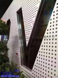 重慶衝孔鋁單板價格 外牆衝孔鋁單板 衝孔鋁單板廠家