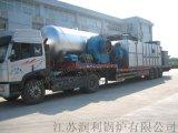 YLW系列180萬大卡燃煤生物質導熱油爐 有機熱載體鍋爐 煤礦 化工 小區採暖專用鍋爐