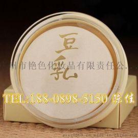 广州专业微商粉饼ODM加工