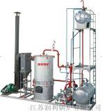 YGL/YYW整体式导热油锅炉 整体式加热炉