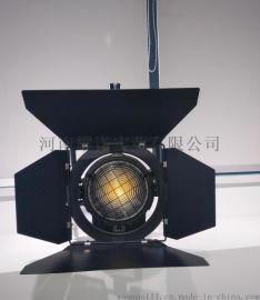 河南耀诺YNSY-200JLED聚光灯演播室灯光设计工程装修