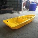 塑胶养鱼船 安徽3米塑料渔船