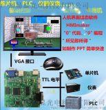 ARM主板,嵌入式主板,工控主板,工控嵌入式主板,ARM工控机,ARM嵌入式工控机
