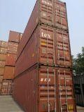 天津港二手集装箱批发出售 各种箱型  冷藏箱