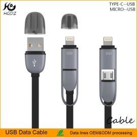 PVC蘋果安卓二合一充電數據線100CM 可伸縮二合一充電寶數據同步線