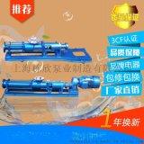 G型單螺杆泵G50-1