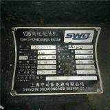 大厂品牌二手柴油发电机组处理,英国艾轮重油2750千瓦