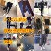 广州沙河便宜货源批发市场便宜牛仔裤女式牛仔裤库存杂款小脚裤地摊货源热销批发