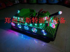 江苏扬州儿童碰碰车转转车真好看啊