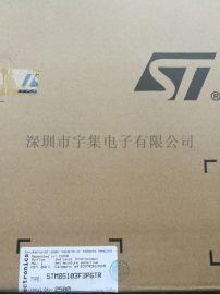 单片机STM8S103现货热卖 ST全系列原装IC