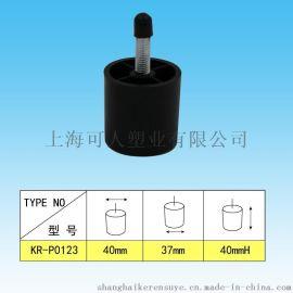 厂家直销 可人牌 40高带M10螺杆塑料沙发脚 KR-P0123