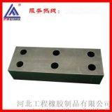 橡膠減震墊板,氯丁橡膠墊塊