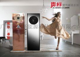 昆明空氣能熱水器VS傳統燃氣熱水器 哪個更劃算