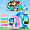 G1-plus兒童電話手表GPS定位雙向通話SOS求救