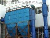XSC-旋伞式高效电除尘器